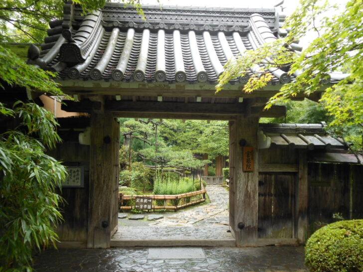 宝泉院の入り口