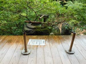 宝泉殿の水琴窟