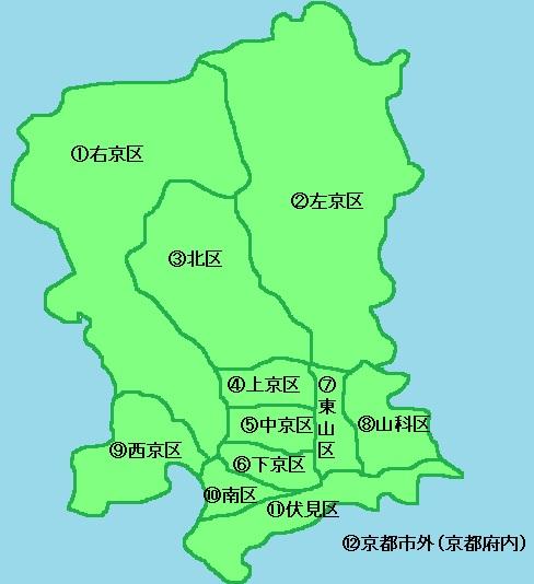 京都のエリア地図