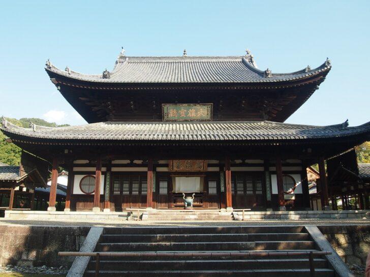 萬福寺の大雄寶殿