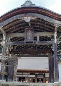 二尊院の勅使門