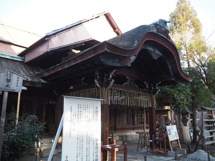 下御霊神社の社殿