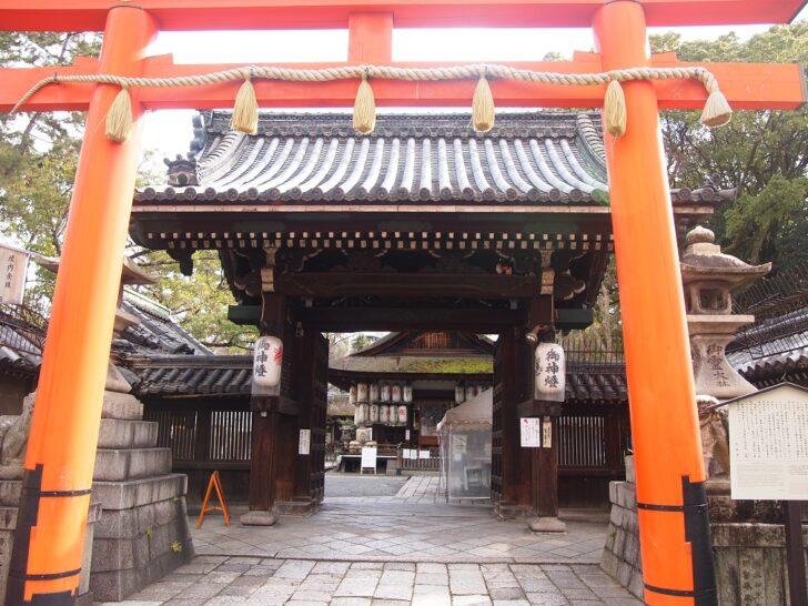 下御霊神社の鳥居
