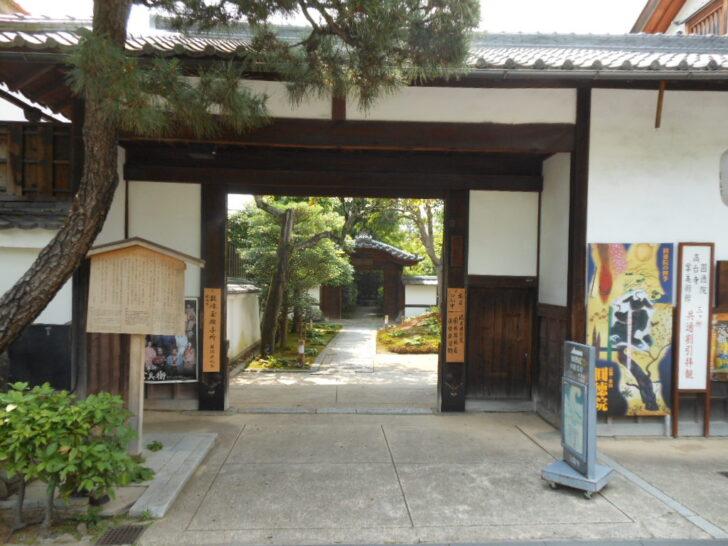 圓徳院の長屋門