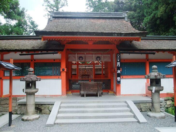 吉田神社の社殿