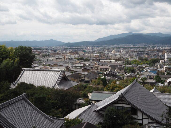 圓光寺のお役立ち情報