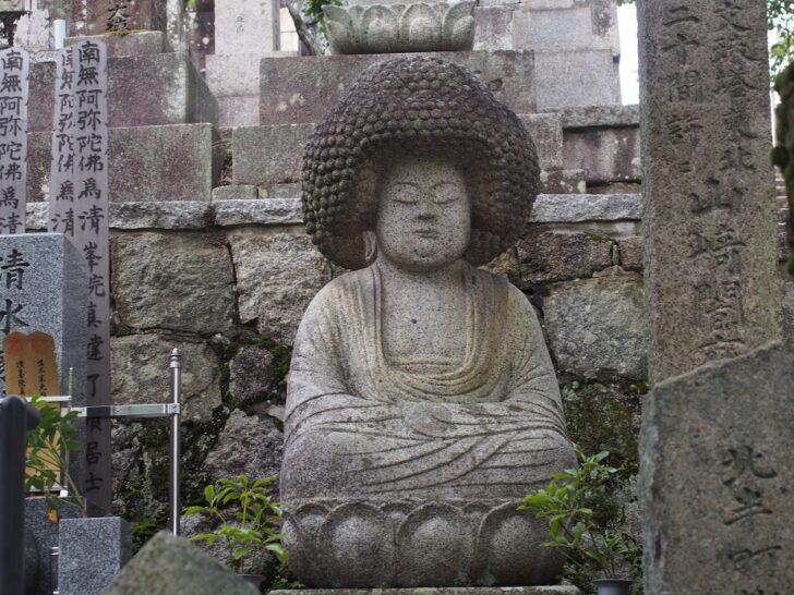 金戒光明寺のアフロ大仏