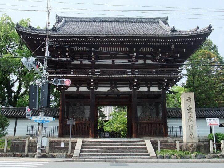 広隆寺の歴史や見どころをご紹介
