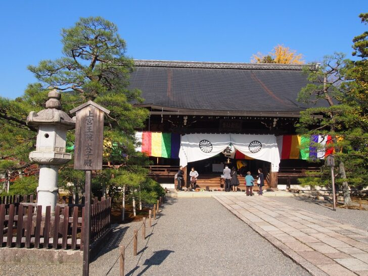 広隆寺の参拝情報