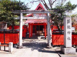 ジャニーズなどの芸能人も参拝する芸能神社