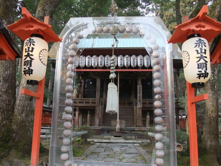 赤山禅院の歴史や見どころをご紹介