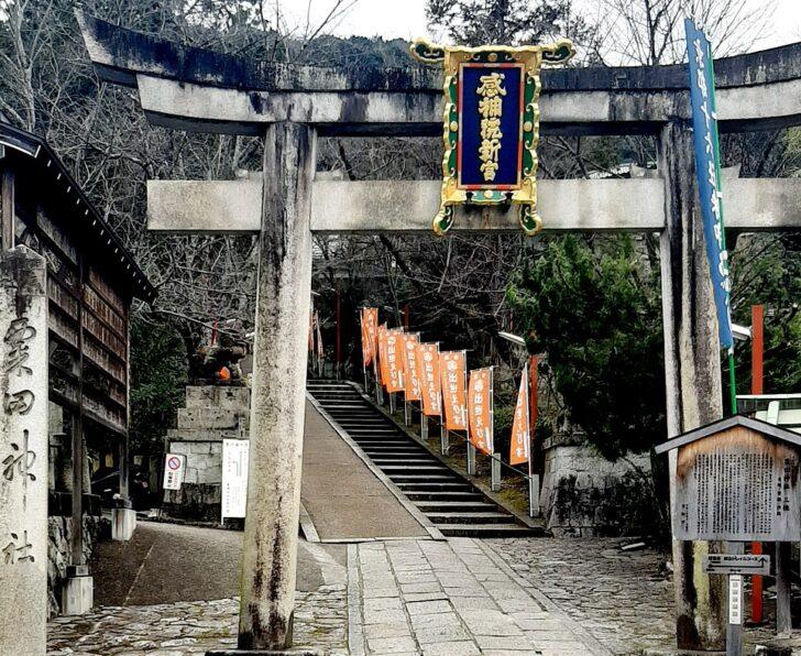 粟田神社の参道