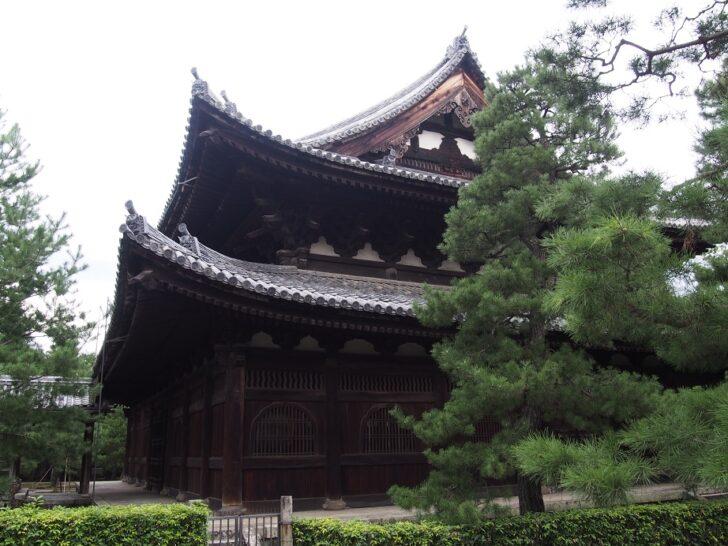 大徳寺のお役立ち情報