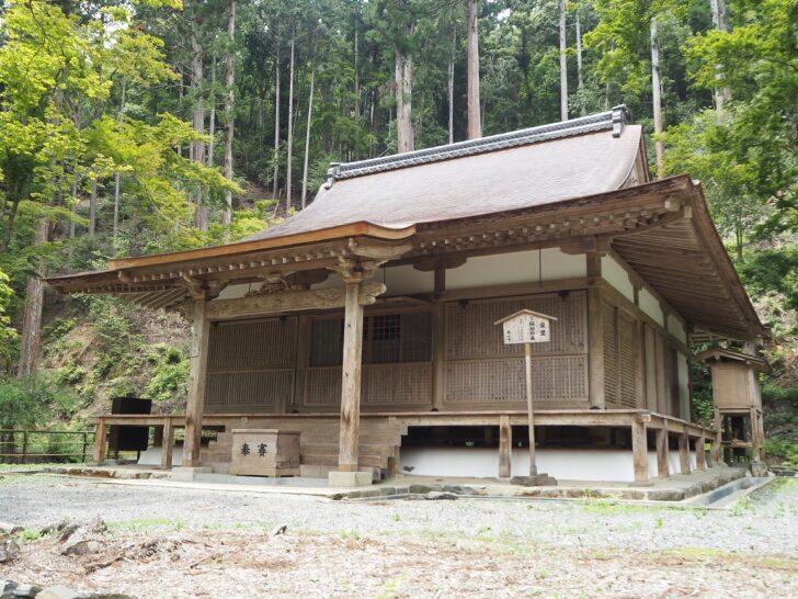 高山寺の金堂
