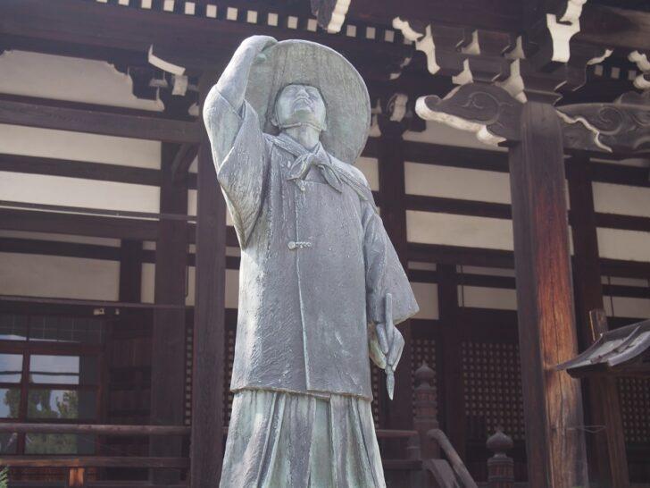 長谷川等伯の像