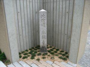 蛸薬師通りと小川通りの交差点付近の石碑