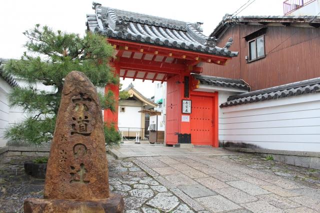 六道珍皇寺の歴史や見どころをご紹介
