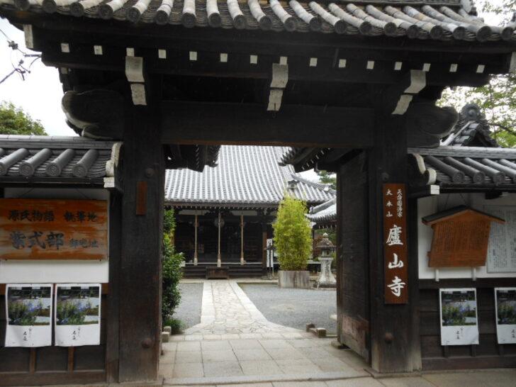 廬山寺の歴史や見どころをご紹介