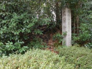 御土居の石碑