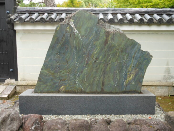 源氏物語の世界を表現する石碑