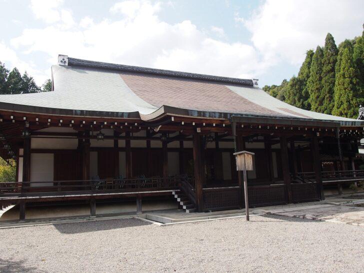 西芳寺の本堂