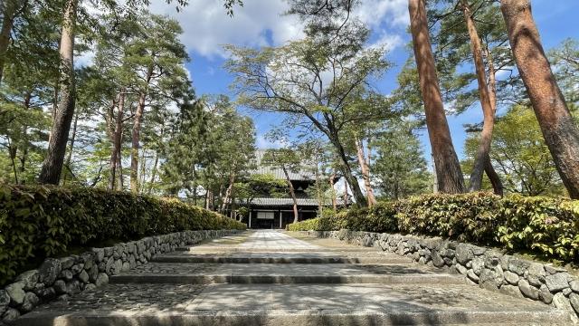 相国寺のお役立ち情報