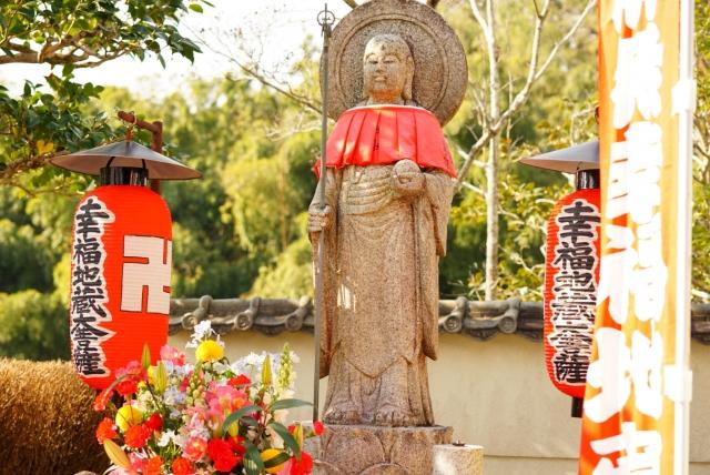 鈴虫寺の幸福地蔵菩薩