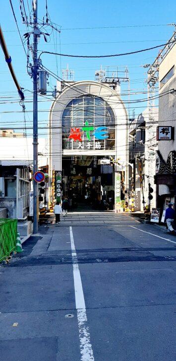 大手筋商店街入り口付近