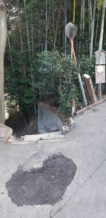 稲荷下山後の階段