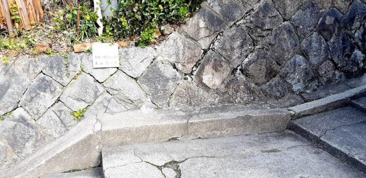 案内板9-2の階段