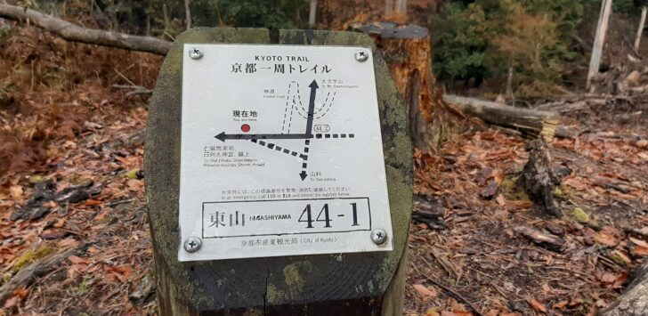 案内板44−1