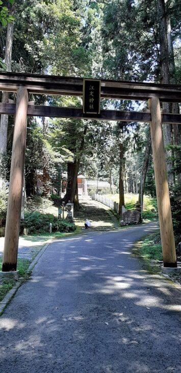 江文神社の鳥居