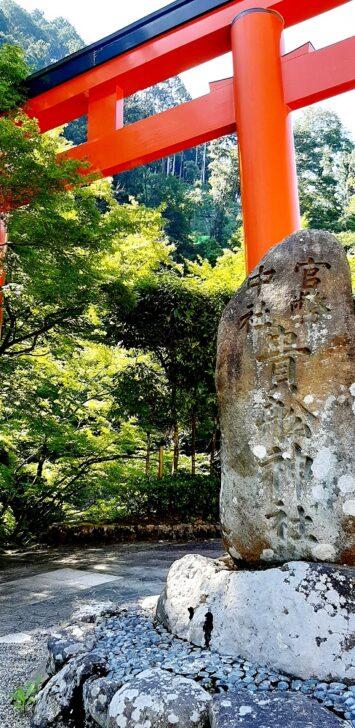 貴船神社(きふねじんじゃ)の鳥居