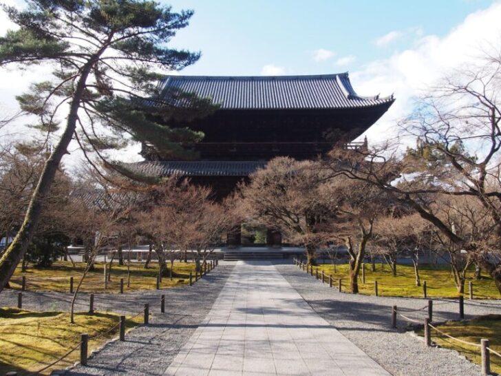別格上位の南禅寺